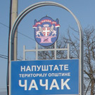 Application of emblem - sign on the road �a�ak-Belgrade