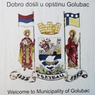 Application of coat of arms of Golubac