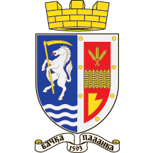 Middle Arms of Bačka Palanka