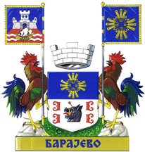 Greater Arms of Barajevo
