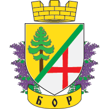 Middle Arms of Bor
