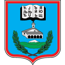Arms of Bosilegrad