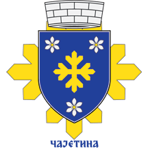 Middle Arms of Čajetina