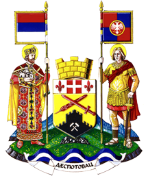 Greater Arms of Despotovac