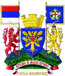 Greater arms of Gornji Milanovac