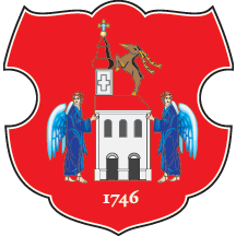 Arms of Inđija