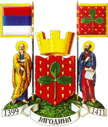 Greater Arms of Jagodina