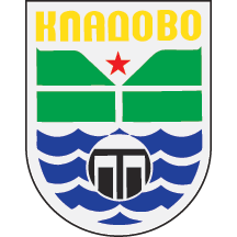 Former Arms of Kladovo