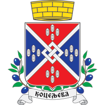 Middle arms of Koceljeva