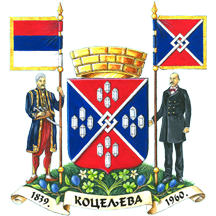 Greater arms of Koceljeva