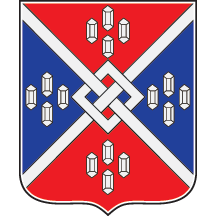 Arms of Koceljeva