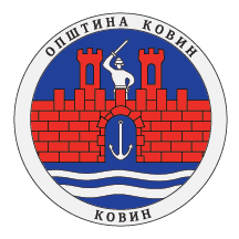 Middle (Seal) Arms of Kovin