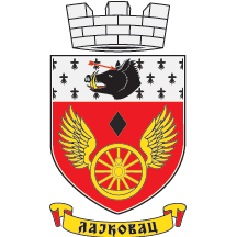 Middle Arms of Lajkovac