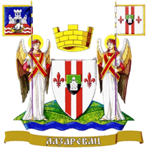 Greater Arms of Lazarevac