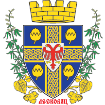 Middle Arms of Leskovac
