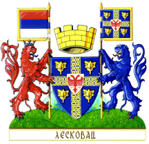 Greater Arms of Leskovac