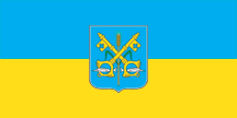 senta-zastava.png