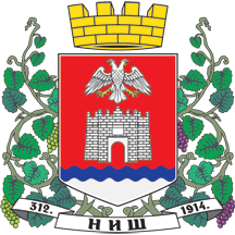 Middle Arms of Niš