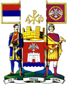 Greater Arms of Niš