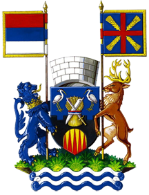Greater Arms of Pećinci