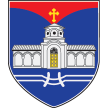 Arms of Rakovica