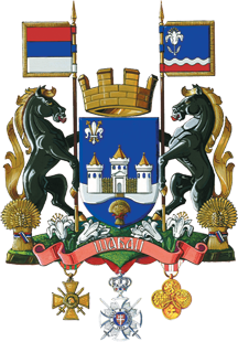 Greater Arms of Šabac