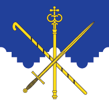 Flag of Stara Pazova