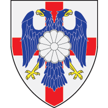 Arms of Surdulica