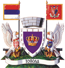 Greater Arms of Topola