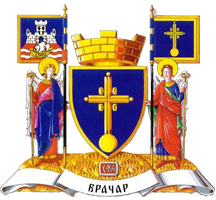 Greater Arms of Vračar