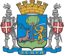 Greater Arms of Zemun (in use)