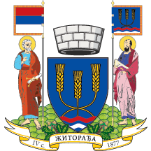 Greater Arms of Žitorađa