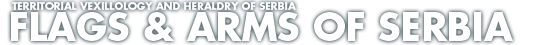 Flags and Arms of Serbia